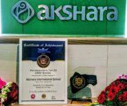 Maharashtra State Award
